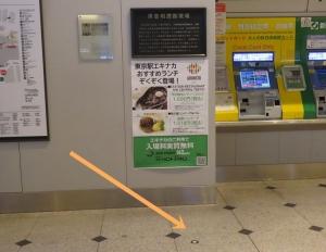 201201tokyo_eki_haratakashi2