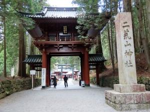 201202futarasan_roumon