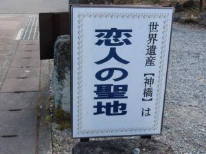201202shinkyo3