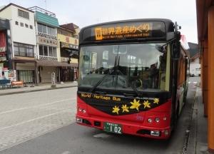 201202tobu_sekaiisanmeguri_bus