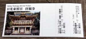 201202toushouguu_tic1300