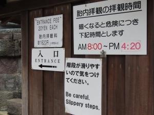 201203daibutsu_tainaihaikan