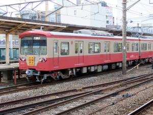 201203daiyuzan_5000kei