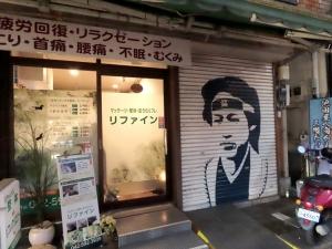 201203hijikata_shutter