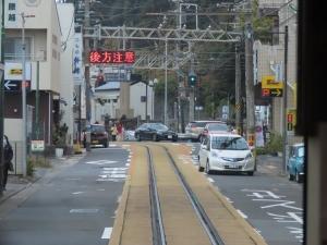 201203koshigoe_enoshima4