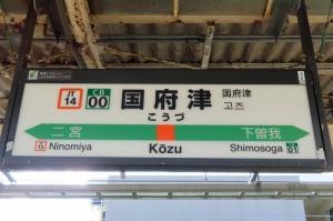 201204gotenba00_koudu