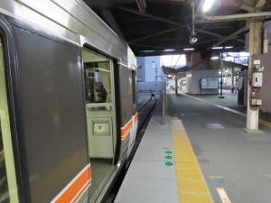 201204koufu_minobuline_end