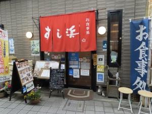 201206hikone_sushihama