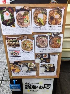 201206hikone_sushihama_ent2