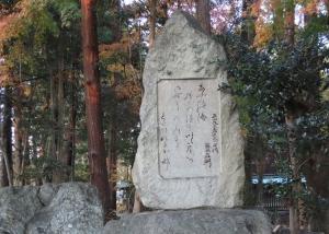 201206ii_naosuke_kahi1