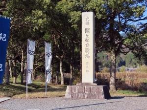 201206kaisenchi