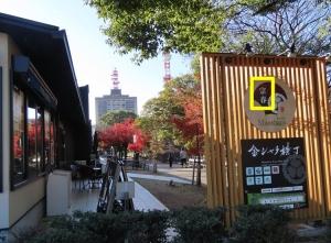 201206kinshachi_yokochou_muneharu