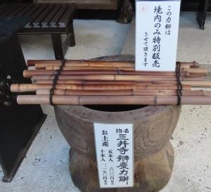 201207chikaramochi2
