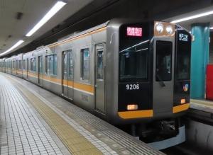 201208hanshin_9000kei
