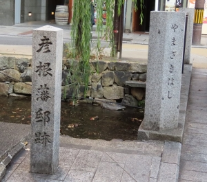 201208hikone_hantei_ato
