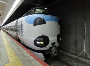201209_287kei_kuroshio_panda