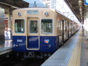 201209hanshin_5000kei