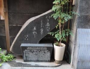201209houzenji_oda_sakunosuke