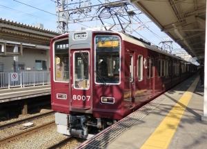 201210hankyu_8000kei2