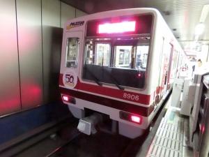 201210kitaosaka_ex_8000kei