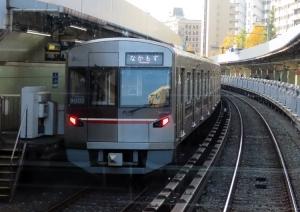 201210kitaosaka_ex_9000kei