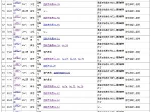 201222covid19_hakodate_dead2