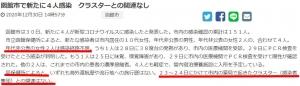 201230hakoshin_artc_