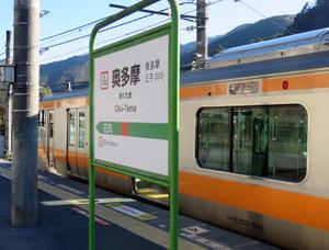 190121okutama_st6