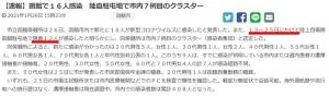 210126hakoshin_1