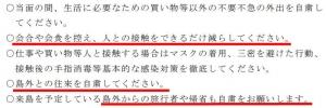 210128miyakojima_zamami2_