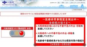 210410oosakafu_site